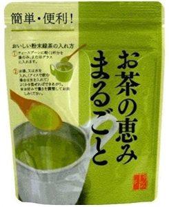 The grace of green tea powder tea whole (most tea 100%) 40g, Shizuoka Prefecture Kakegawa production